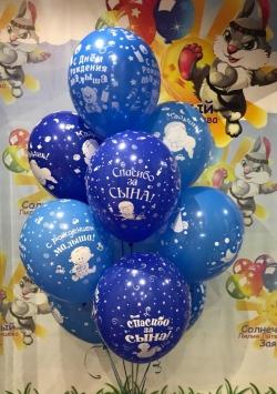 Фонтан (10 шаров с рисунком) девочка/мальчик