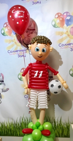 Футболист с шаром