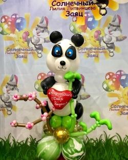 Панда поздравительный