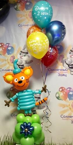 Котик в бирюзовом костюме  на основании с шарами