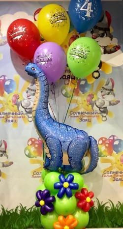 Динозавр с шарами на основании