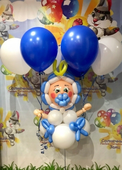 Малыш с шарами (цвет может быть любой)