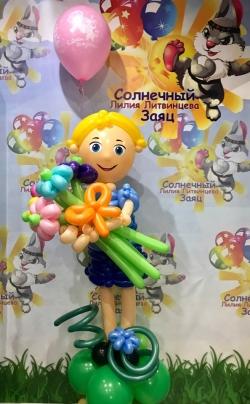 Мальчик с букетом и шариком
