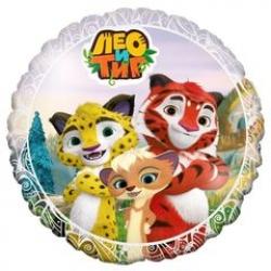 Круг, Лео и Тиг