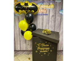 Набор №220 с коробкой бэтмен
