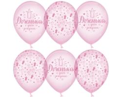"""12"""" Доченька, С Днем Рождения!, Хрустальные короны, Розовый, кристалл с обр."""