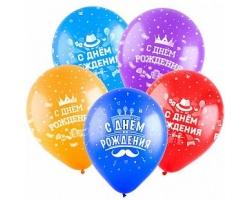 12 С Днем рождения, Для него (3 дизайна), Ассорти Пастель с обр.
