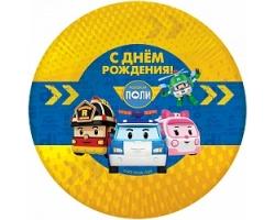 Тарелки Робокар Поли и друзья, 9дюйм, 6шт