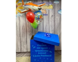 Набор №260 с коробкой и маленькими шариками