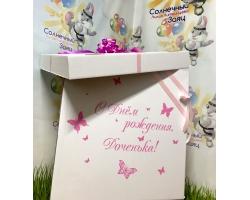 Коробка для шаров 70*70*70 с надписью и бантом