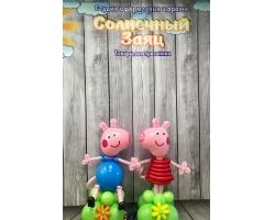 Свинки мальчик и девочка