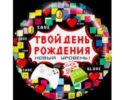 """К-Й18""""/46СМ КРУГ ТВОЙ ДР (ПИКСЕЛИ)"""