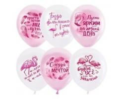 """12""""/30см Пастель PINK&WHITE, Фламинго Пожелания 2 стор."""