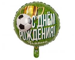 """18"""" РУС ДР ЧЕМПИОН Футболист"""