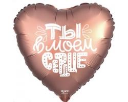 Сердце,18 дюймов