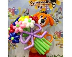 Оранжевый щенок с букетом из 15 цветов